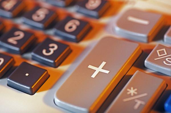 黑客的月收入能用多少? 黑客 第3张