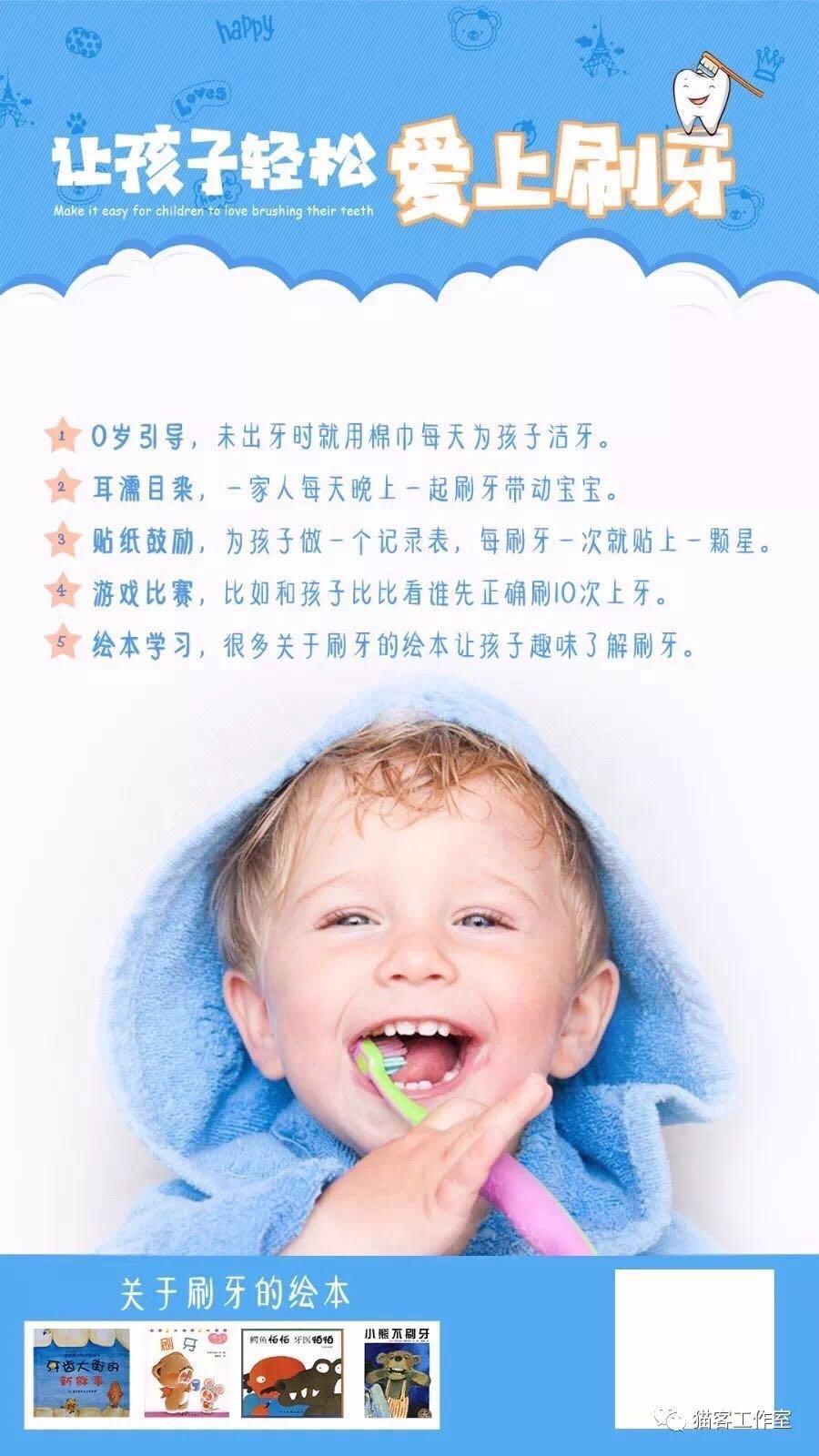 线上线下轻松获得大量宝妈粉,太简单了! 营销 引流 推广 第4张