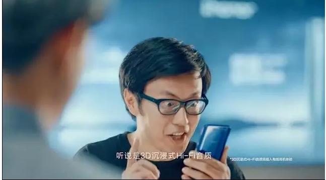 什么?短视频广告也能拍出大片的感觉! 营销 第6张