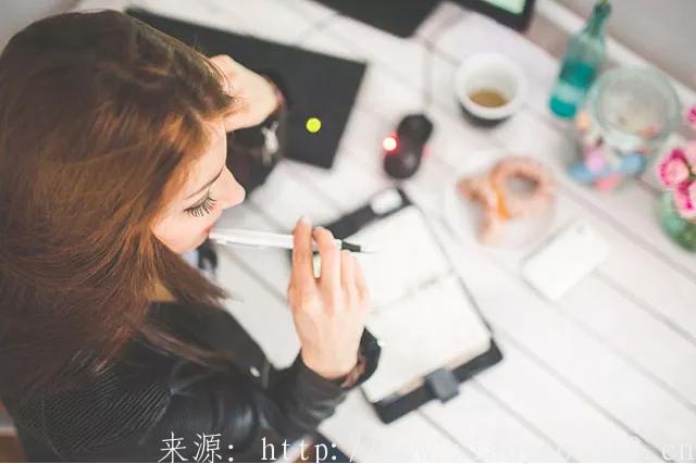 想知道自己是否适合创业,扪心自问 20 个问题