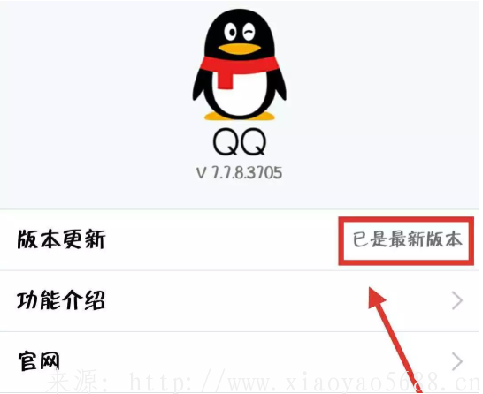 日引200粉的QQ引流新玩法,这几种操作你还不知道吧?原来QQ还能这么玩! 引流 第2张