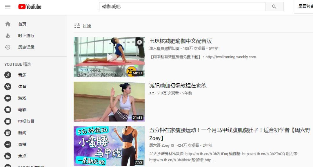 闲鱼上声东击西引流精准女粉,一周纯利润10000+! 网赚 引流 第4张