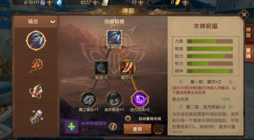 万王之王3D手游,赚RMB心得,不妨来看看! 游戏赚钱 第2张