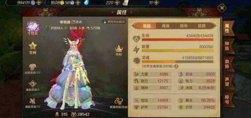 万王之王3D手游,赚RMB心得,不妨来看看!
