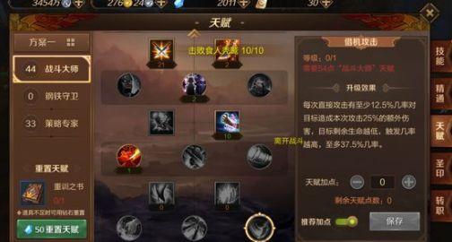 万王之王3D手游,赚RMB心得,不妨来看看! 游戏赚钱 第3张