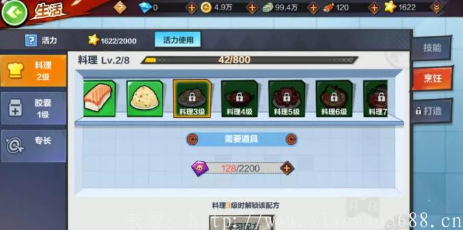 龙珠最强之战手游赚钱出金攻略 龙珠最强之战赚钱 游戏赚钱 第2张
