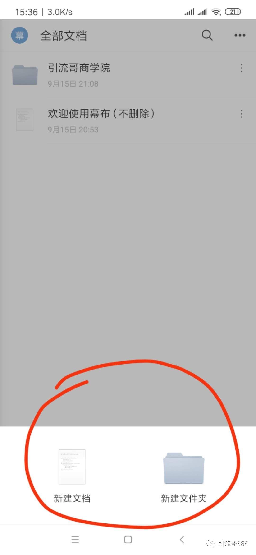 何用思维导图引流?快速制作思维导图的5个步骤 思维导图 第5张