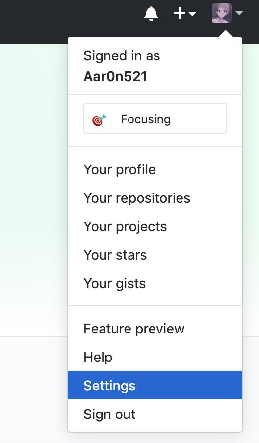 教你免费搭建一个属于自己的个人博客 来记录自己的生活 个人博客 第5张
