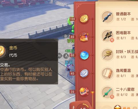 梦幻西游三维版赚人民币出金方法 梦幻西游三维版 游戏赚钱项目 第2张