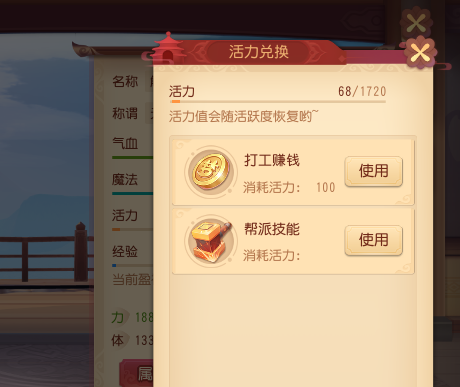 梦幻西游三维版赚人民币出金方法 梦幻西游三维版 游戏赚钱项目 第3张