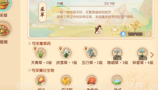 梦幻西游三维版赚人民币出金方法 梦幻西游三维版 游戏赚钱项目 第4张