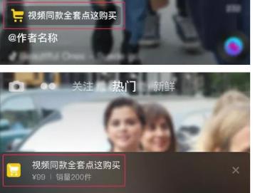 这几种短视频变现方式你都知道么? 短视频 自媒体 短视频变现 第4张