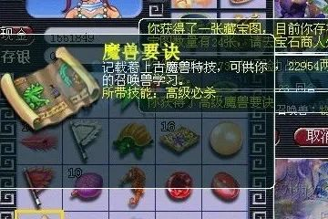 《梦幻西游》赚人民币方法盘点,最稳定的游戏搬砖项目,没有之一 梦幻西游 端游工作室赚钱项目 第3张