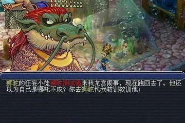 《梦幻西游》赚人民币方法盘点,最稳定的游戏搬砖项目,没有之一