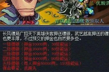 《梦幻西游》赚人民币方法盘点,最稳定的游戏搬砖项目,没有之一 梦幻西游 端游工作室赚钱项目 第5张