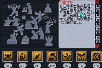 《梦幻西游》赚人民币方法盘点,最稳定的游戏搬砖项目,没有之一 梦幻西游 端游工作室赚钱项目 第8张