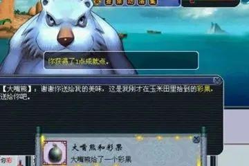《梦幻西游》赚人民币方法盘点,最稳定的游戏搬砖项目,没有之一 梦幻西游 端游工作室赚钱项目 第15张
