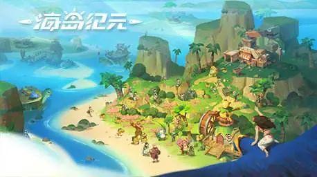 海岛纪元赚人民币方法攻略 海岛纪元 游戏赚钱项目 出金 第8张