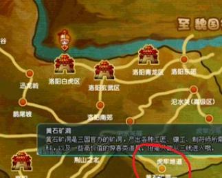 玩QQ三国端游搬砖赚人民币方法分享 QQ三国 能赚人民币的端游 第4张