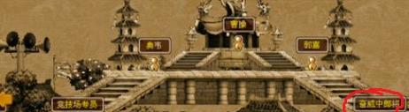 玩QQ三国端游搬砖赚人民币方法分享 QQ三国 能赚人民币的端游 第9张